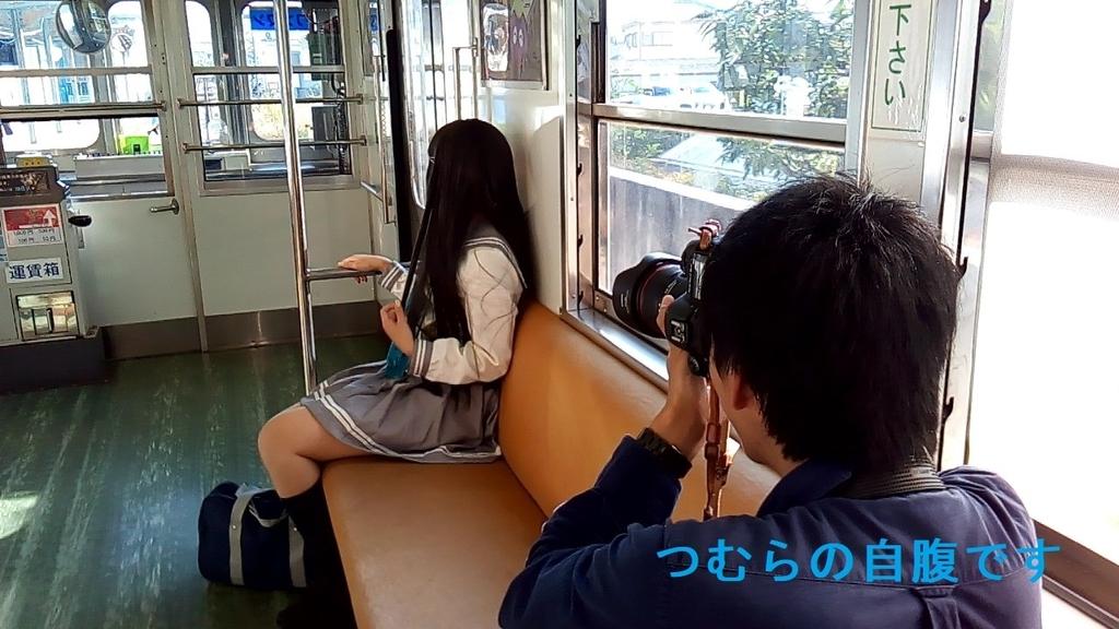 f:id:tsumuradesu:20181112095920j:plain