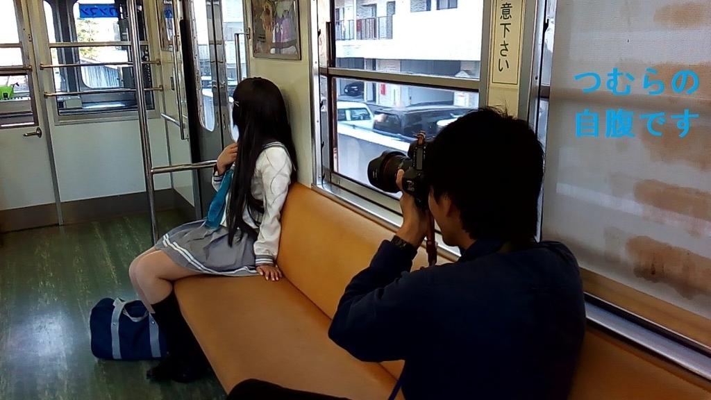 f:id:tsumuradesu:20181112095933j:plain