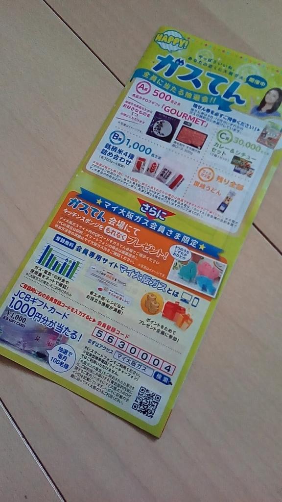 f:id:tsumuradesu:20181112110037j:plain