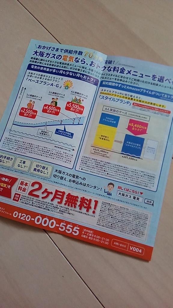 f:id:tsumuradesu:20181112110054j:plain