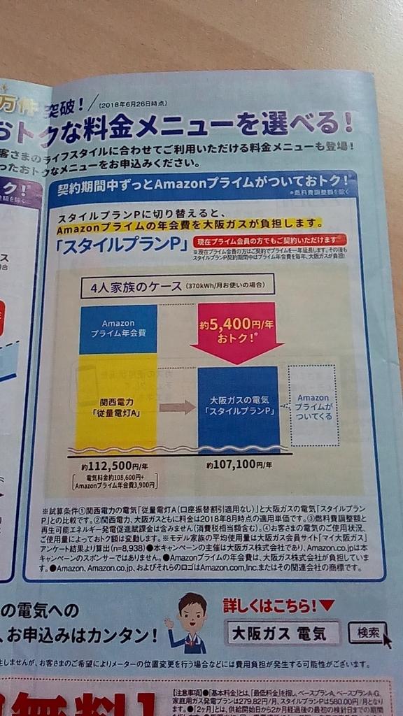 f:id:tsumuradesu:20181112110437j:plain