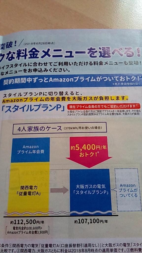 f:id:tsumuradesu:20181112110451j:plain