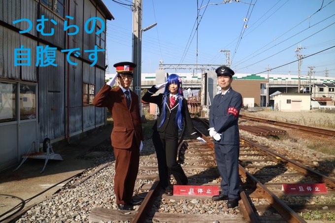 f:id:tsumuradesu:20181112203330j:plain