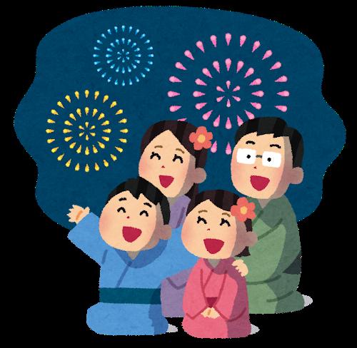 f:id:tsumuradesu:20181115151329p:plain