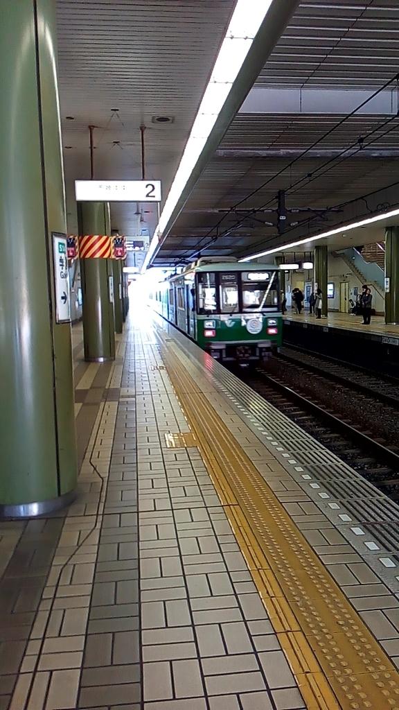 f:id:tsumuradesu:20181118201128j:plain