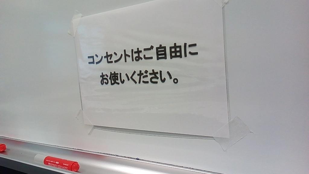 f:id:tsumuradesu:20181118204323j:plain