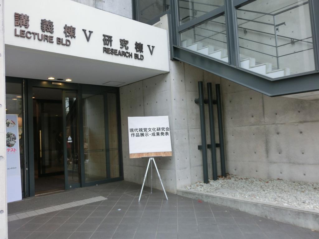 f:id:tsumuradesu:20181119001301j:plain