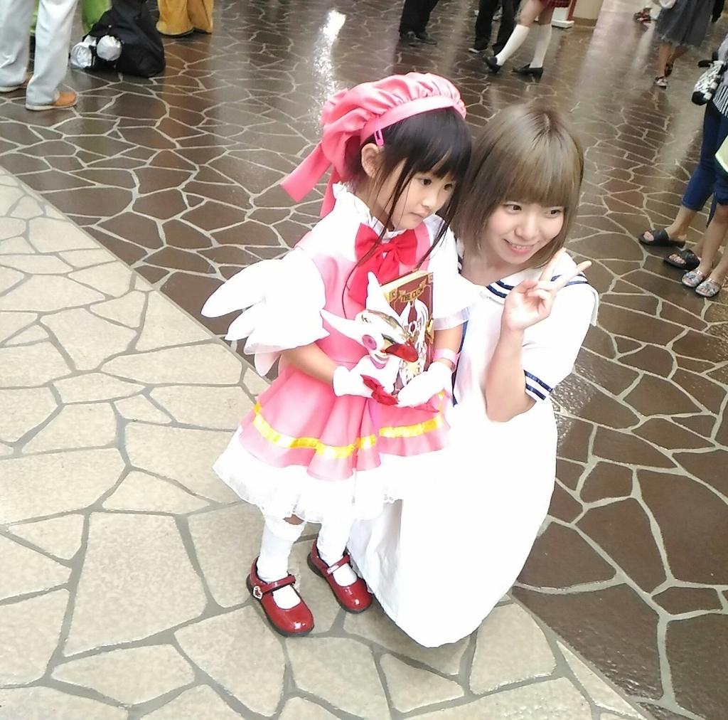 f:id:tsumuradesu:20181123091604j:plain