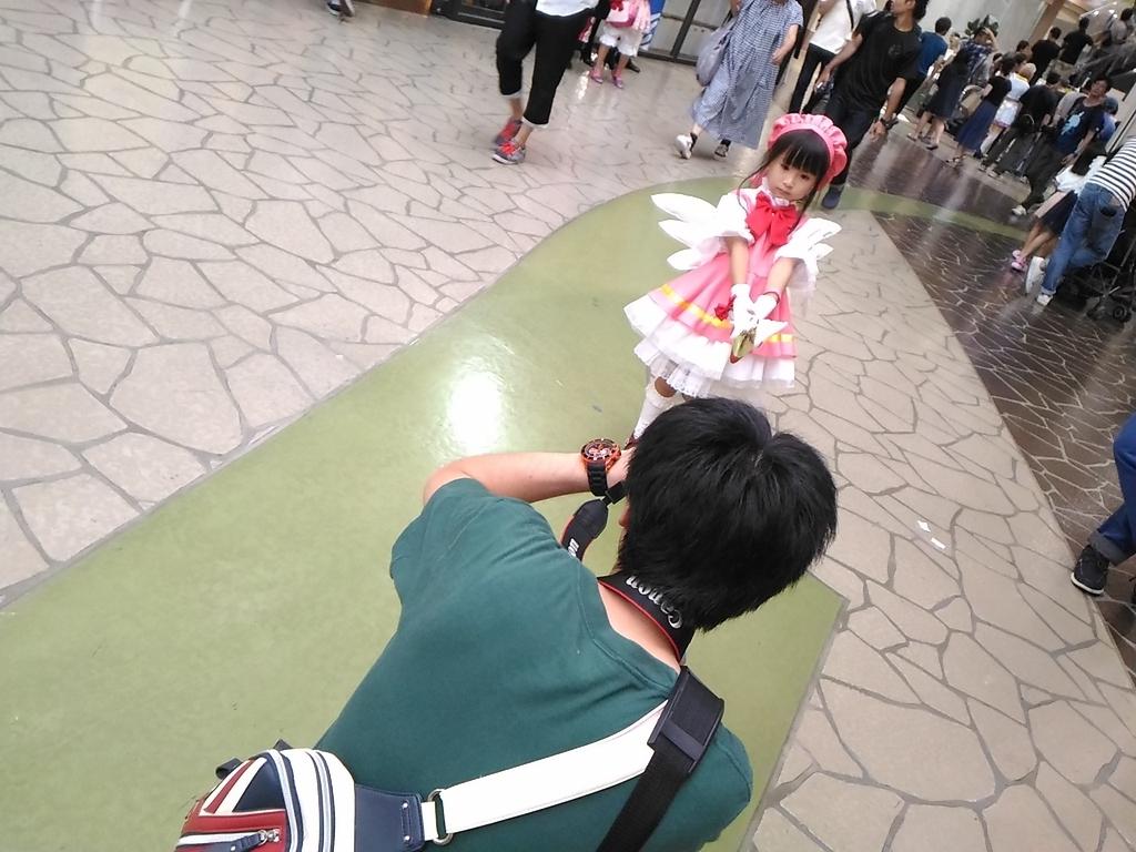 f:id:tsumuradesu:20181123091729j:plain