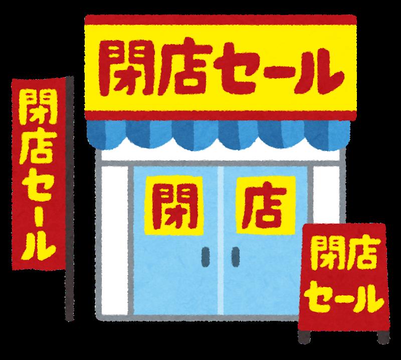 f:id:tsumuradesu:20181126003602p:plain