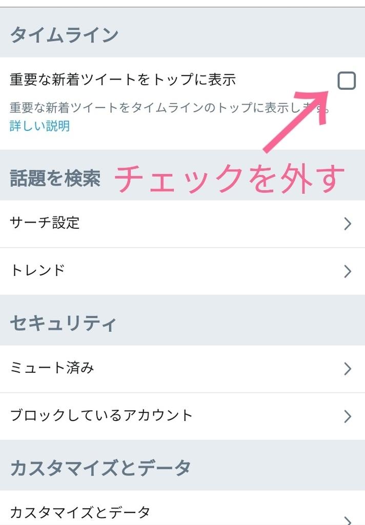 f:id:tsumuradesu:20181127231339j:plain