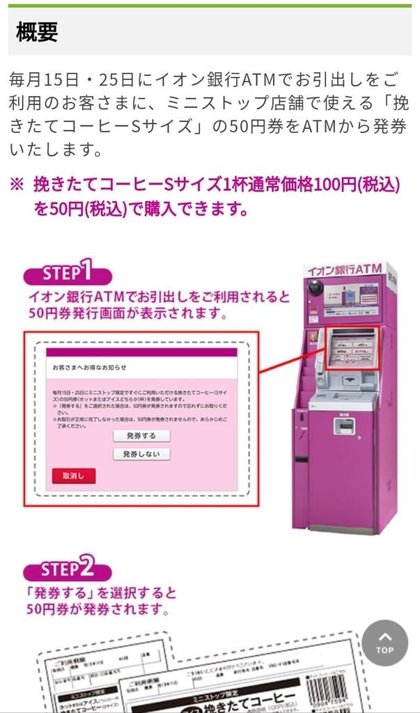 f:id:tsumuradesu:20181128080207j:plain