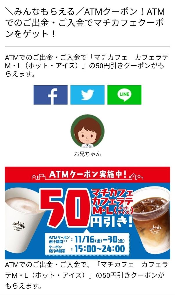 f:id:tsumuradesu:20181128235653j:plain