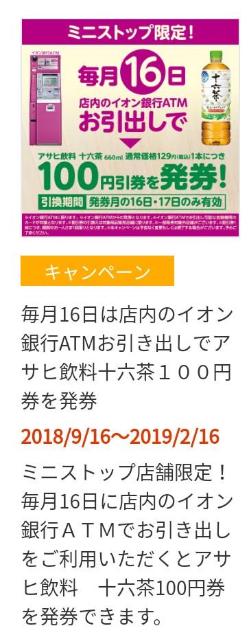 f:id:tsumuradesu:20181129004338j:plain