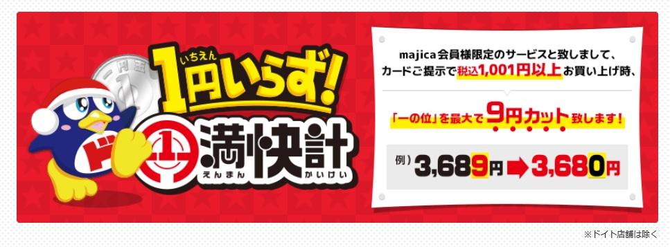 f:id:tsumuradesu:20181129093442j:plain