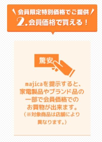 f:id:tsumuradesu:20181129094451j:plain