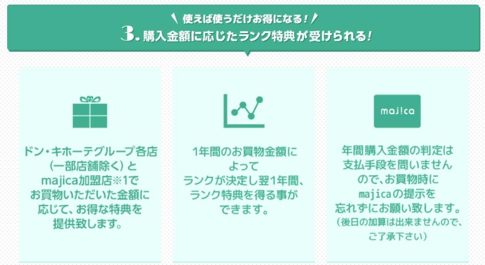 f:id:tsumuradesu:20181129094753j:plain