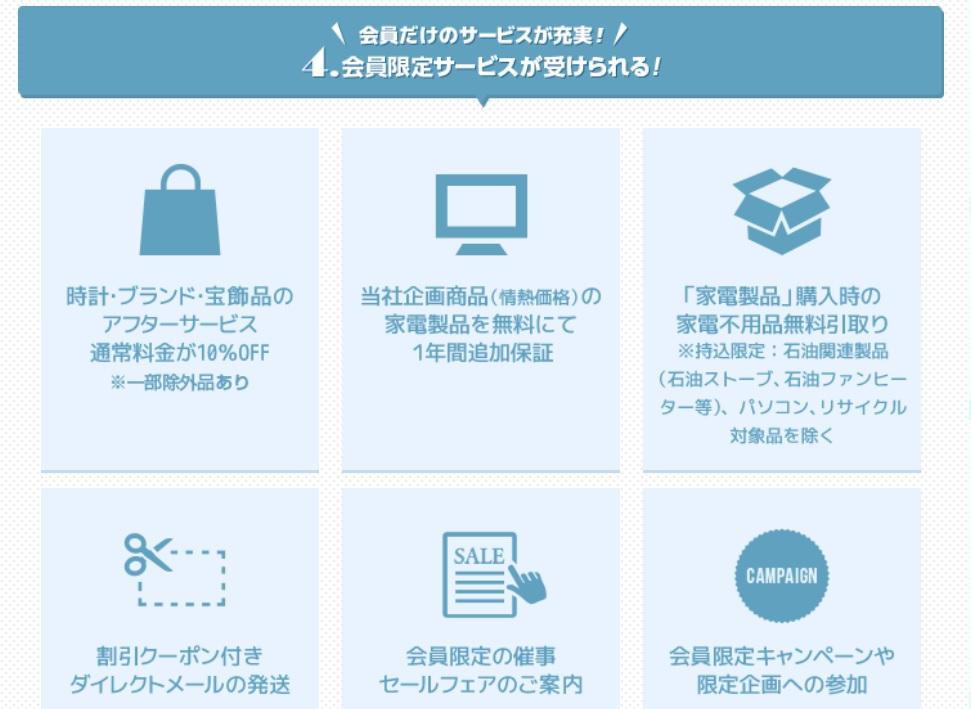 f:id:tsumuradesu:20181129095746j:plain