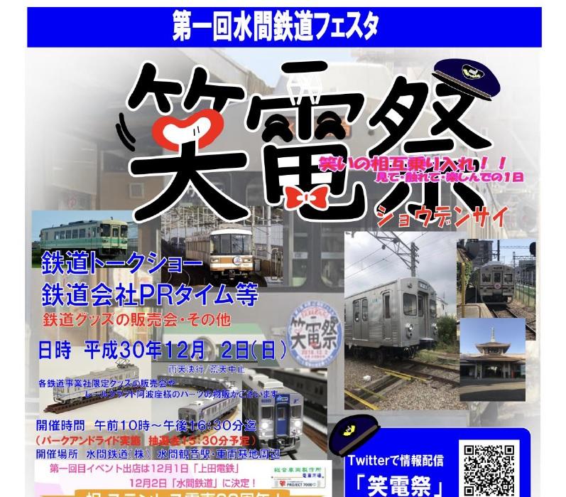 f:id:tsumuradesu:20181202211433j:plain