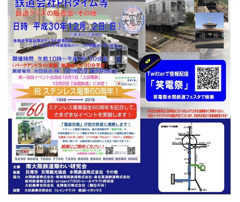 f:id:tsumuradesu:20181202212637j:plain