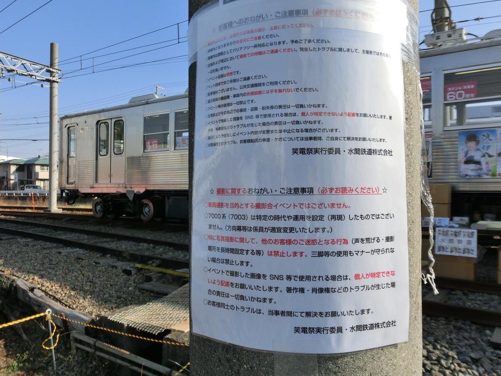 f:id:tsumuradesu:20181202214750j:plain
