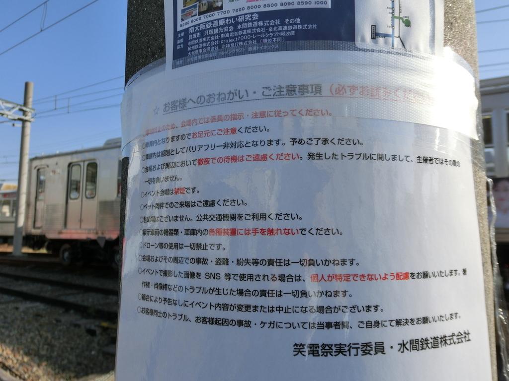 f:id:tsumuradesu:20181202214830j:plain