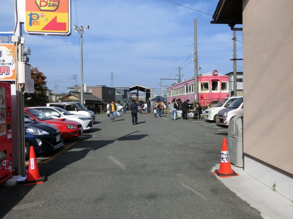 f:id:tsumuradesu:20181202215328j:plain