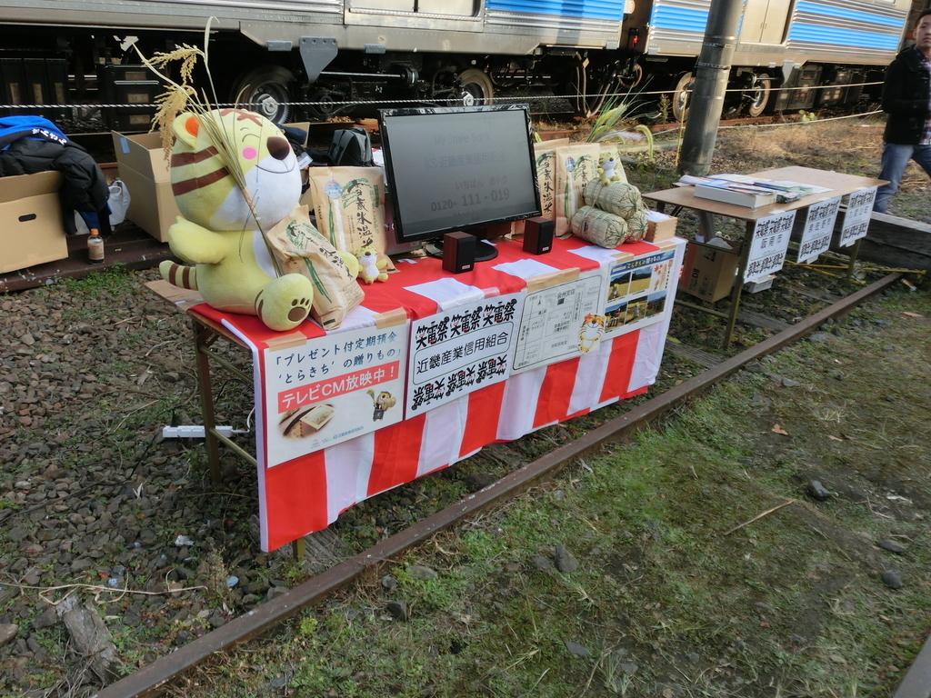 f:id:tsumuradesu:20181202230220j:plain
