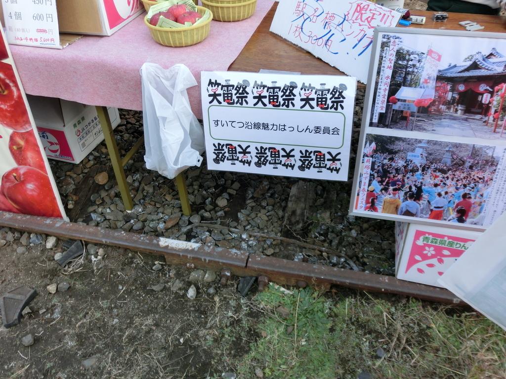 f:id:tsumuradesu:20181202230450j:plain