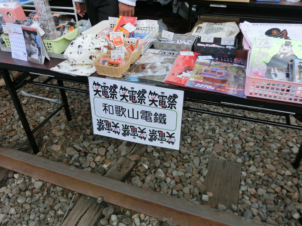 f:id:tsumuradesu:20181202230834j:plain