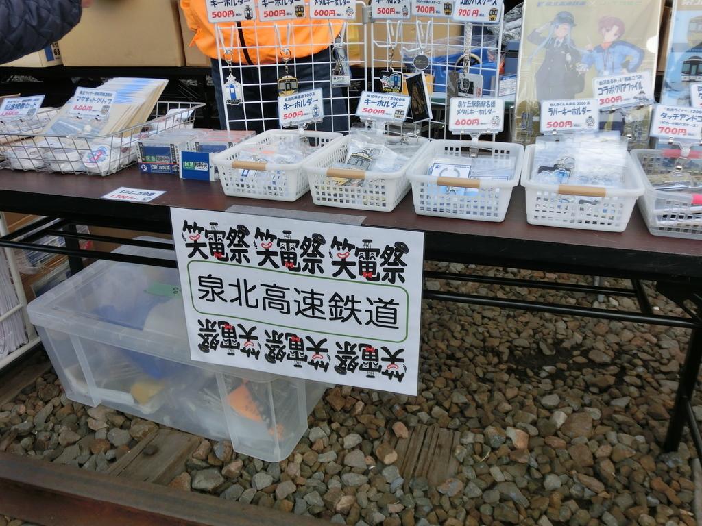 f:id:tsumuradesu:20181203001407j:plain