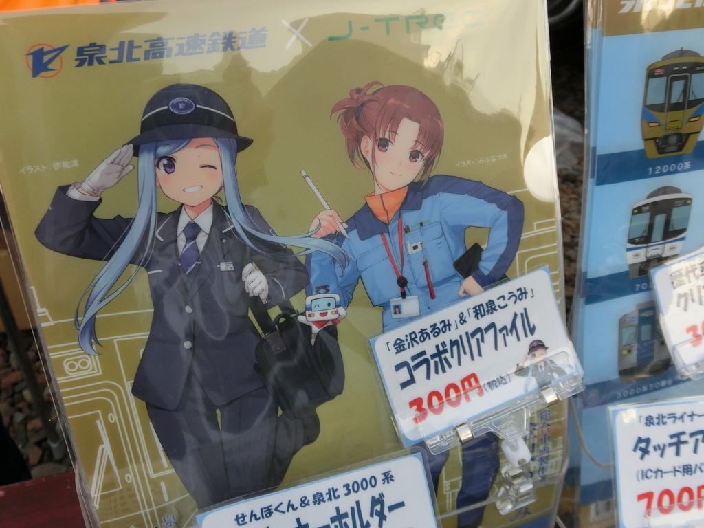 f:id:tsumuradesu:20181203002614j:plain