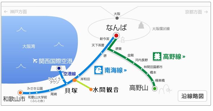f:id:tsumuradesu:20181204115127j:plain
