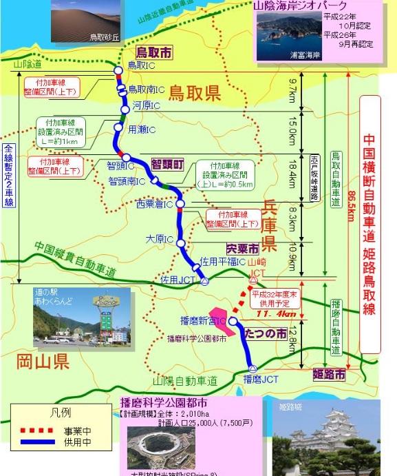 f:id:tsumuradesu:20181204163558j:plain