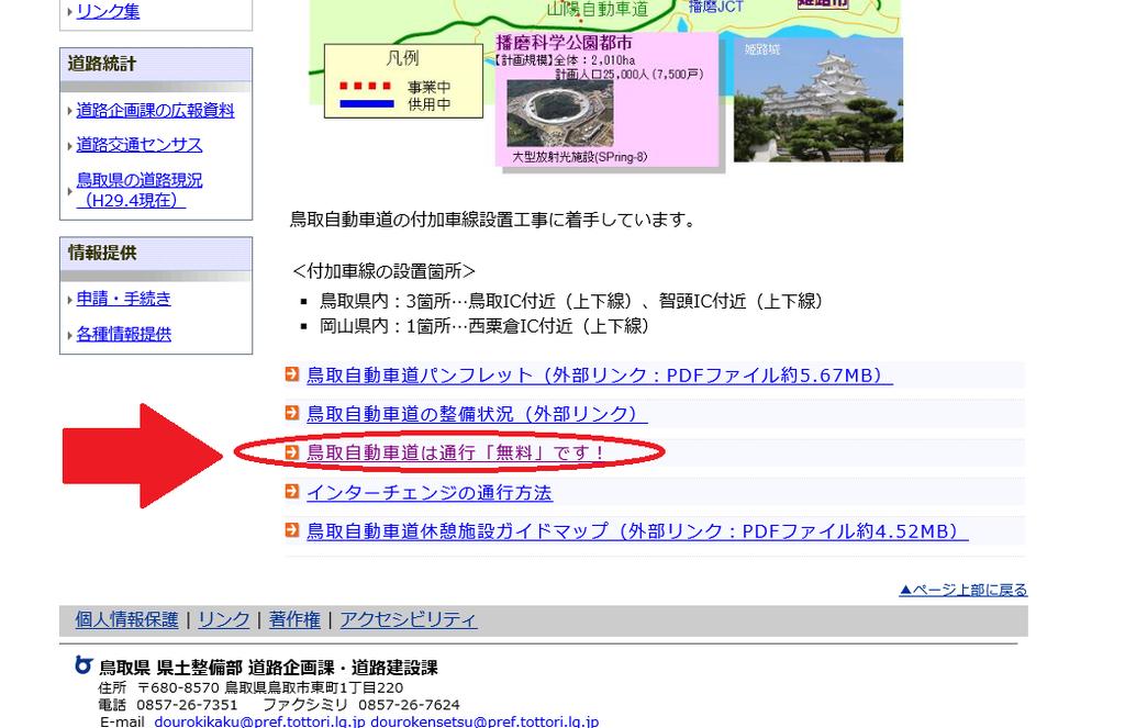 f:id:tsumuradesu:20181204163905p:plain