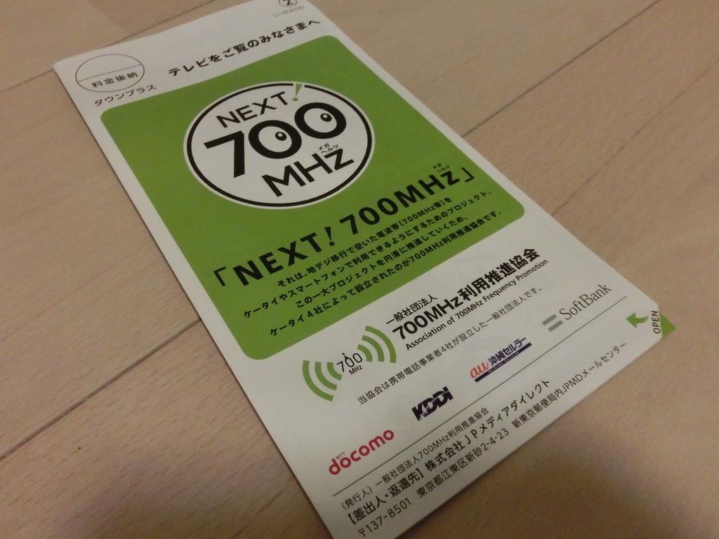 f:id:tsumuradesu:20181205195858j:plain
