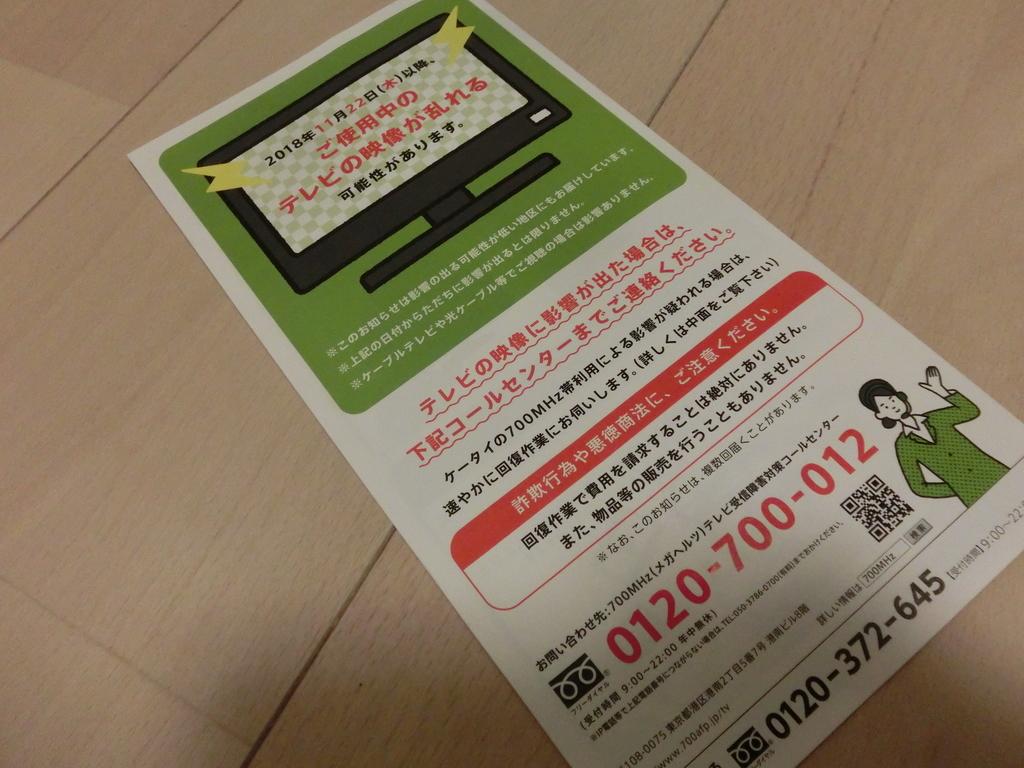 f:id:tsumuradesu:20181205200039j:plain