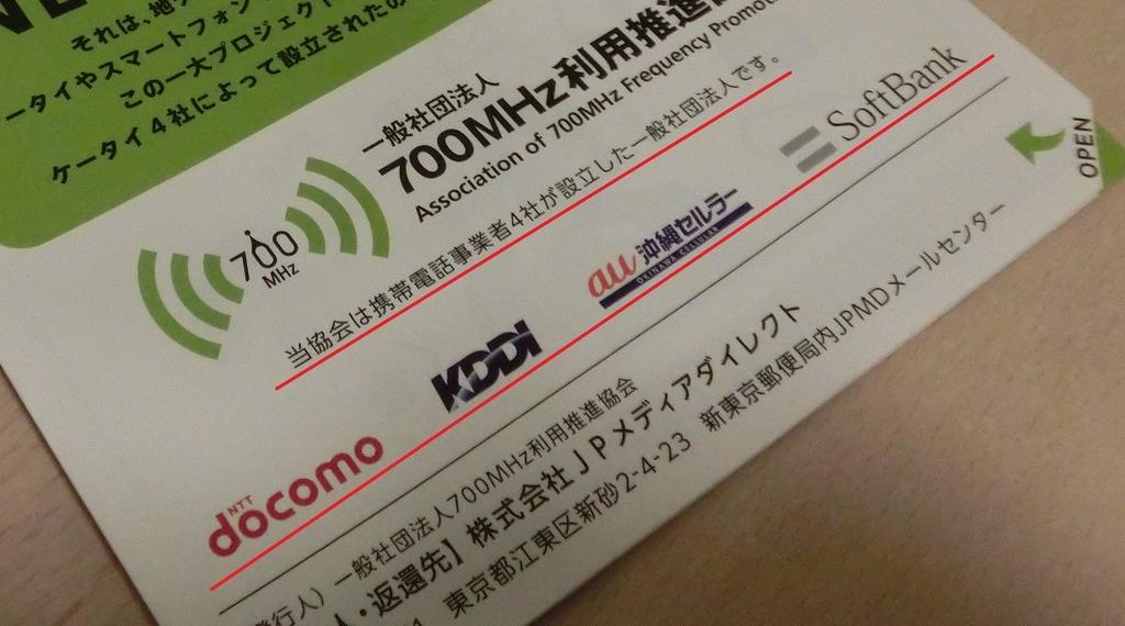 f:id:tsumuradesu:20181205200439j:plain