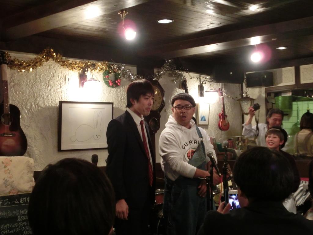 f:id:tsumuradesu:20181214084811j:plain