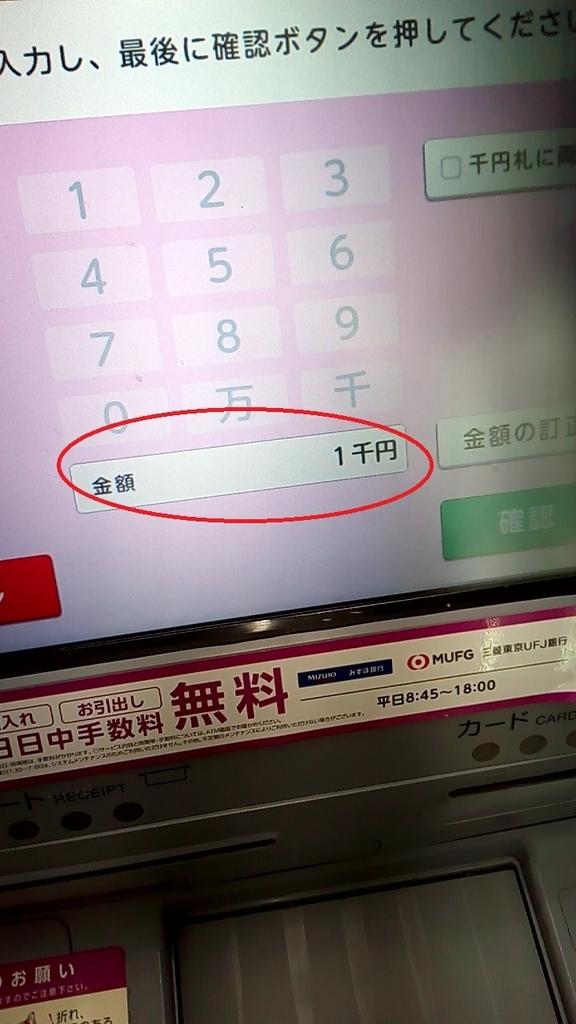 f:id:tsumuradesu:20181219195814j:plain