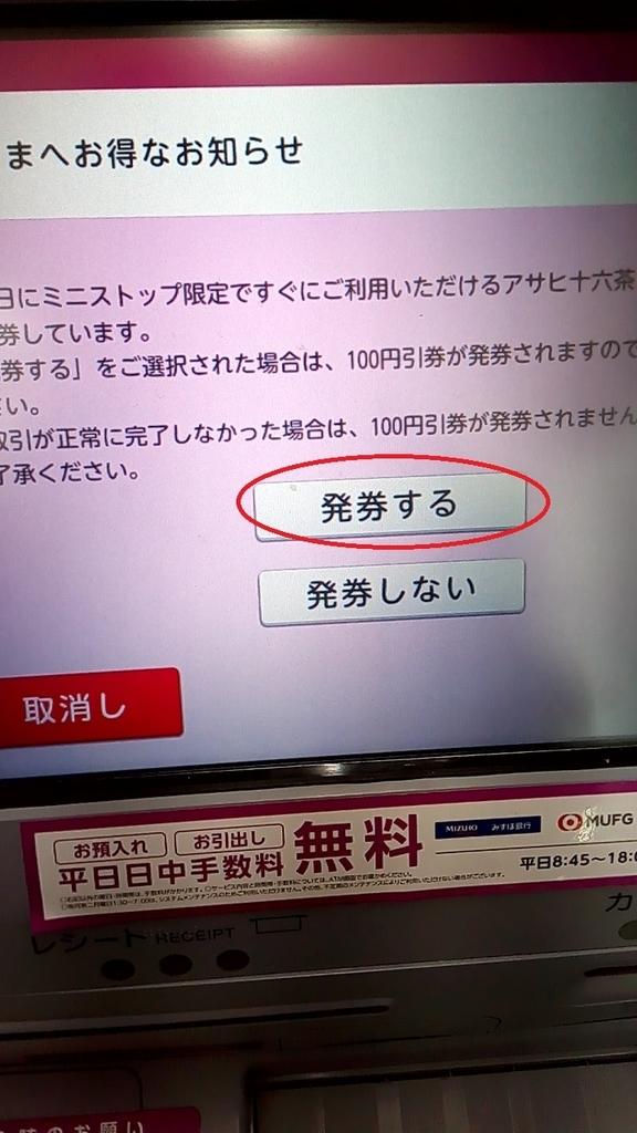 f:id:tsumuradesu:20181219200118j:plain