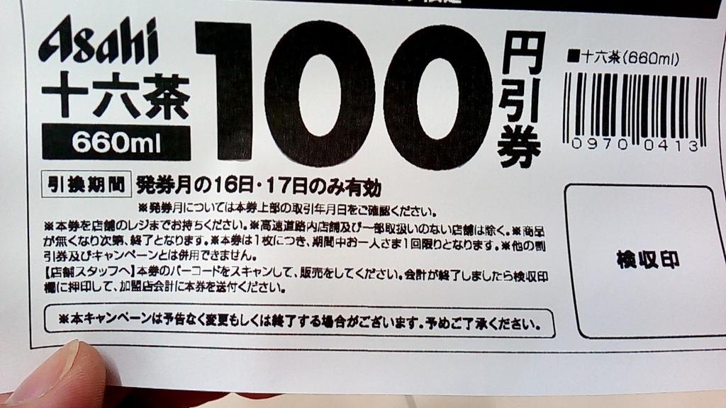 f:id:tsumuradesu:20181219200147j:plain