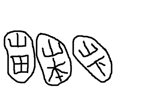 f:id:tsumuradesu:20181222221549p:plain