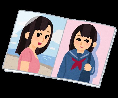 f:id:tsumuradesu:20181222223736p:plain