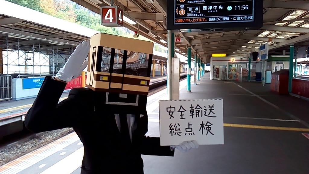 f:id:tsumuradesu:20181227213959j:plain