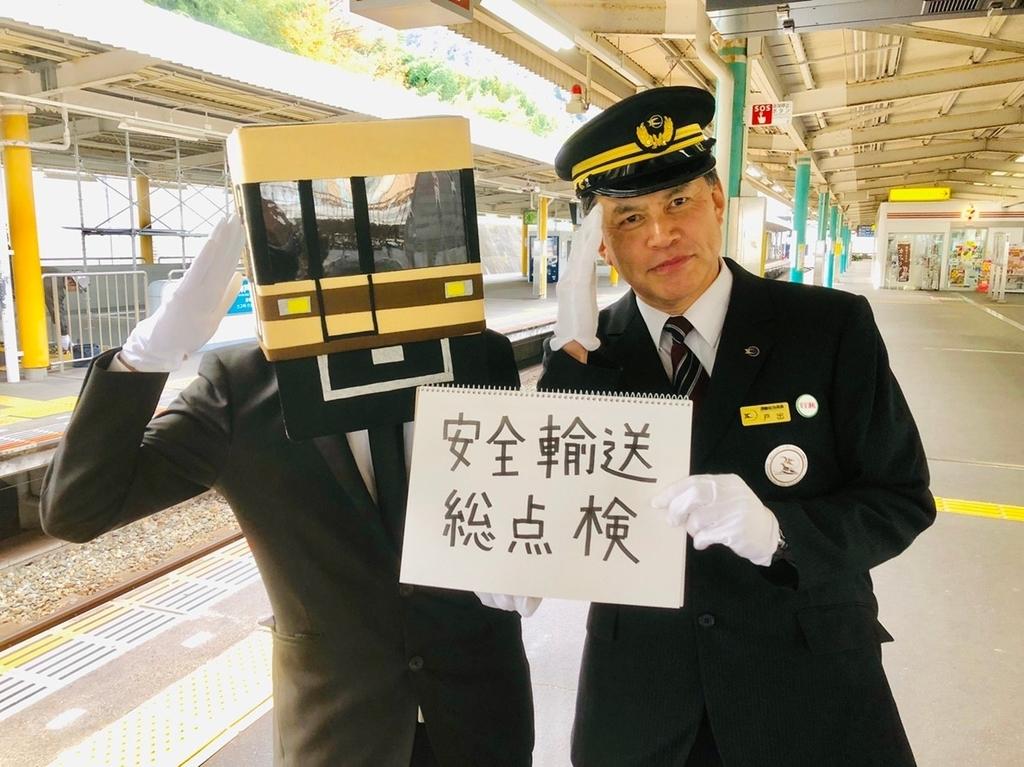 f:id:tsumuradesu:20181227221943j:plain
