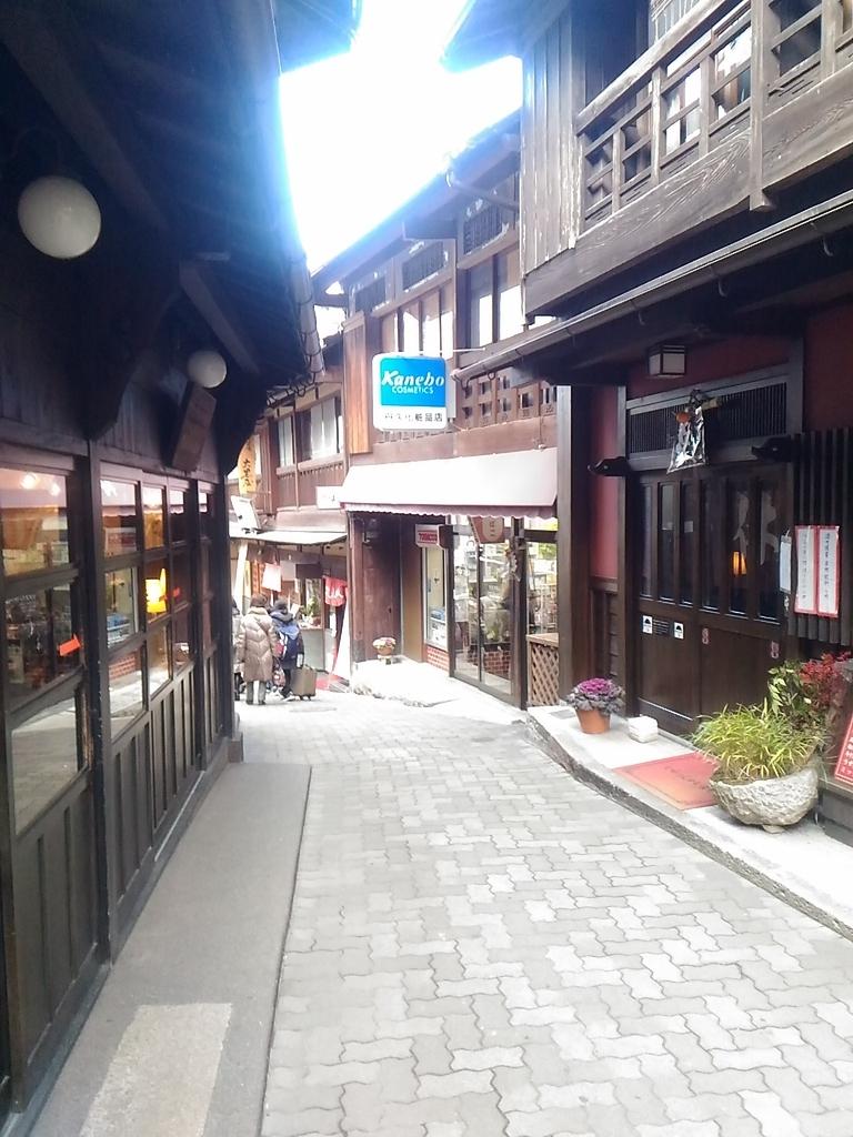 f:id:tsumuradesu:20190101151413j:plain