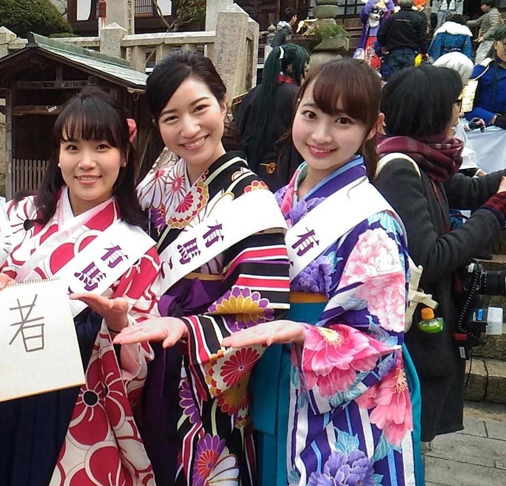 f:id:tsumuradesu:20190101151703j:plain