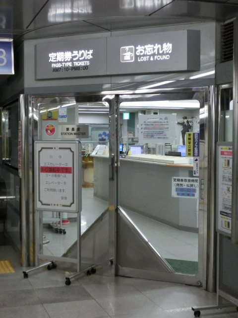 f:id:tsumuradesu:20190102022528j:plain