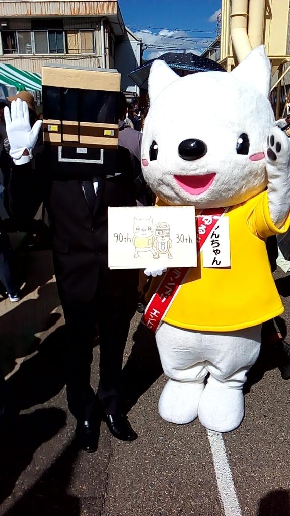 f:id:tsumuradesu:20190102031452j:plain